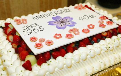 2005年 開学40周年記念同窓会 ブッフェケーキ