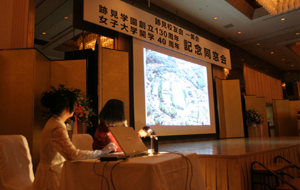 2005年 開学40周年記念同窓会 スライド上映