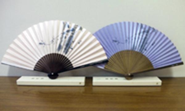 一紫会グッズ 「花蹊先生筆墨絵桜木の扇子2色」