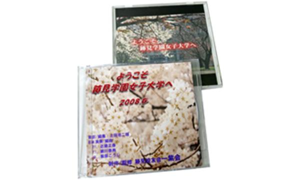 2008.作成「新旧キャンパス紹介DVD」