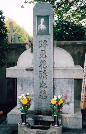 花蹊先生墓石